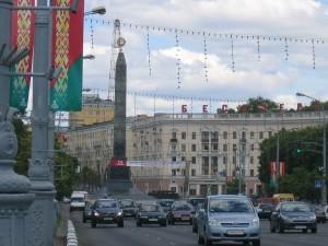 Minsk road